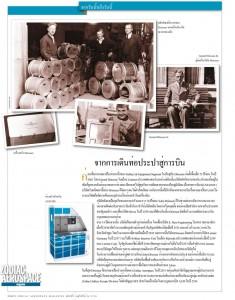 Nostromo_agence-de-communication_etude-cas_zodiac-thai-3.jpg