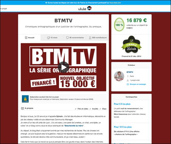 L'agence de communication Nostromo a construit et géré pour Bescherelle ta Mere la campagne de financement participative pour ses videos web