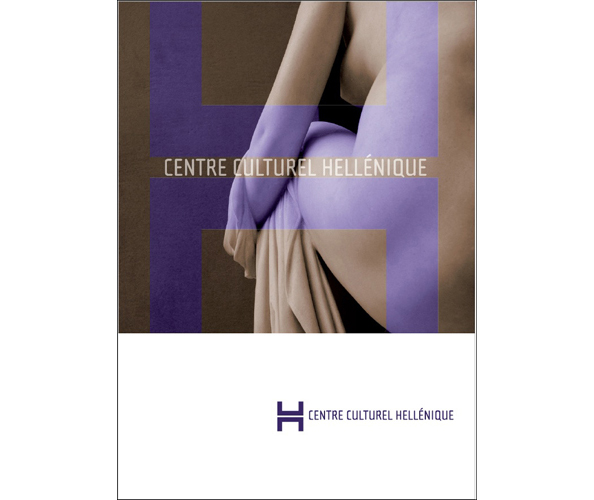 Le logo du Centre Culturel Hellenique a ete realise par Nostromo, agence de communication